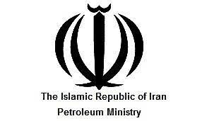 New appointment at Iran Oil Ministry