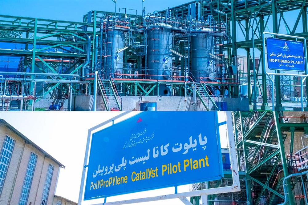 Two petchem catalyst production units opened in Iran