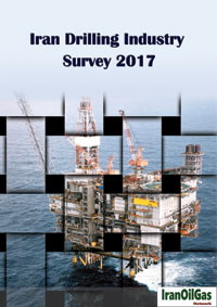 'Iran Downstream Gas Survey 2016' comes out