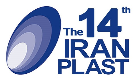 'Iran Plast 2020' exhibition to be held early Feb. 2021