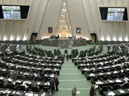 Iran's Parliament RC suggest oil free economy roadmap