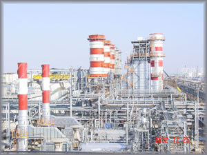 Iran Bandar Abbas Oil Refinery isomerization unit on stream by yearend