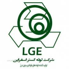 Iranian LGE to manufacture casings and flow pipes of EPC/EPD projects