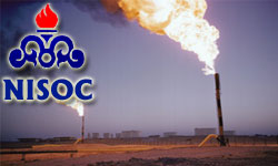 Iran NISOC issues tender for an MOT unit on 'BOO' basis
