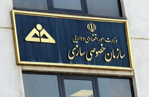 Iran IPO to offer TBZ Refinery block of shares on 21st July
